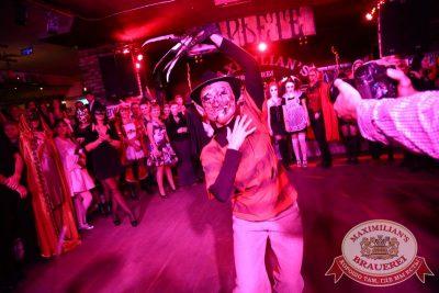 Halloween: первый день шабаша. Бал у Сатаны, 30 октября 2015 - Ресторан «Максимилианс» Екатеринбург - 19