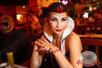 Halloween: первый день шабаша. Бал у Сатаны, 30 октября 2015 - Ресторан «Максимилианс» Екатеринбург - 27