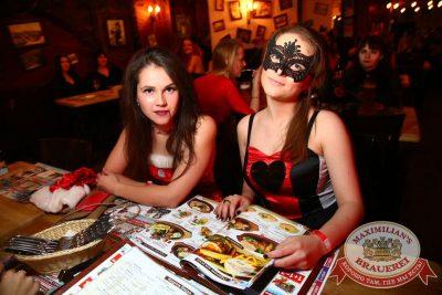 Halloween: первый день шабаша. Бал у Сатаны, 30 октября 2015 - Ресторан «Максимилианс» Екатеринбург - 29