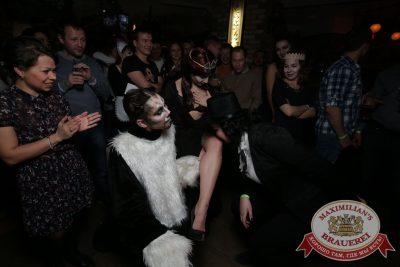 Halloween: второй день шабаша. Бал у Сатаны, 31 октября 2015 - Ресторан «Максимилианс» Екатеринбург - 03