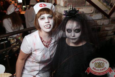 Halloween: второй день шабаша. Бал у Сатаны, 31 октября 2015 - Ресторан «Максимилианс» Екатеринбург - 04