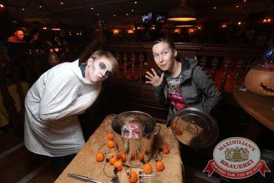 Halloween: второй день шабаша. Бал у Сатаны, 31 октября 2015 - Ресторан «Максимилианс» Екатеринбург - 06