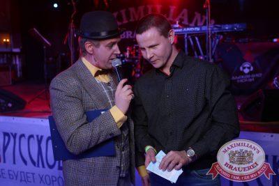 Halloween: второй день шабаша. Бал у Сатаны, 31 октября 2015 - Ресторан «Максимилианс» Екатеринбург - 07