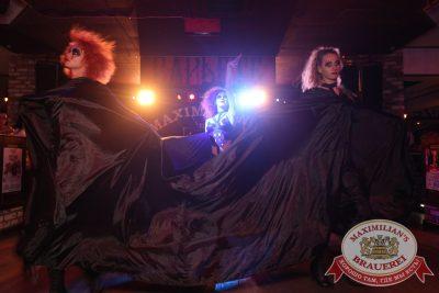 Halloween: второй день шабаша. Бал у Сатаны, 31 октября 2015 - Ресторан «Максимилианс» Екатеринбург - 08