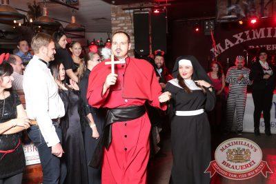 Halloween: второй день шабаша. Бал у Сатаны, 31 октября 2015 - Ресторан «Максимилианс» Екатеринбург - 10