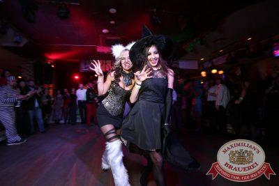 Halloween: второй день шабаша. Бал у Сатаны, 31 октября 2015 - Ресторан «Максимилианс» Екатеринбург - 13