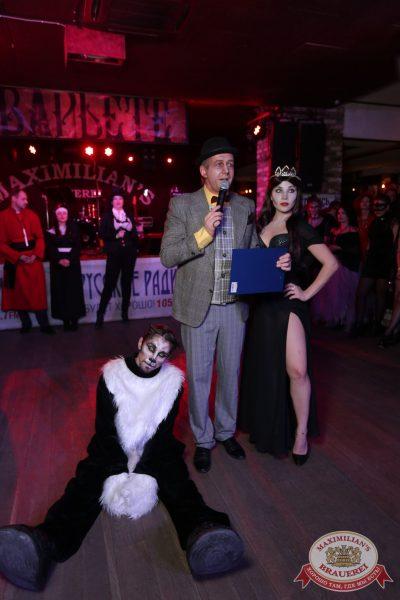 Halloween: второй день шабаша. Бал у Сатаны, 31 октября 2015 - Ресторан «Максимилианс» Екатеринбург - 17
