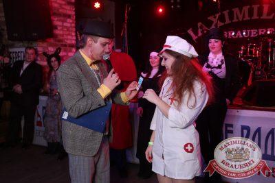 Halloween: второй день шабаша. Бал у Сатаны, 31 октября 2015 - Ресторан «Максимилианс» Екатеринбург - 19