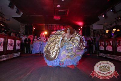 Halloween: второй день шабаша. Бал у Сатаны, 31 октября 2015 - Ресторан «Максимилианс» Екатеринбург - 21