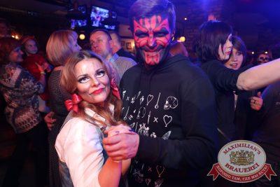 Halloween: второй день шабаша. Бал у Сатаны, 31 октября 2015 - Ресторан «Максимилианс» Екатеринбург - 26
