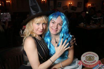 Halloween: второй день шабаша. Бал у Сатаны, 31 октября 2015 - Ресторан «Максимилианс» Екатеринбург - 28