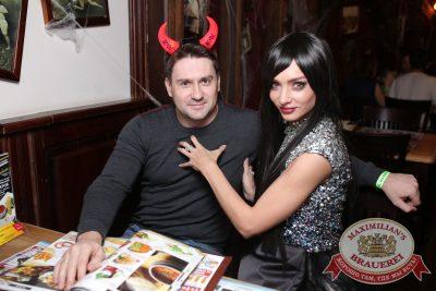 Halloween: второй день шабаша. Бал у Сатаны, 31 октября 2015 - Ресторан «Максимилианс» Екатеринбург - 30