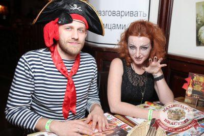 Halloween: второй день шабаша. Бал у Сатаны, 31 октября 2015 - Ресторан «Максимилианс» Екатеринбург - 32