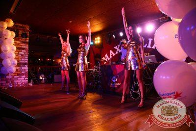 Serebro, 4 ноября 2015 - Ресторан «Максимилианс» Екатеринбург - 01