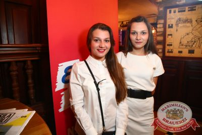 Serebro, 4 ноября 2015 - Ресторан «Максимилианс» Екатеринбург - 05