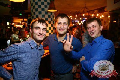 Serebro, 4 ноября 2015 - Ресторан «Максимилианс» Екатеринбург - 07