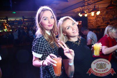 Serebro, 4 ноября 2015 - Ресторан «Максимилианс» Екатеринбург - 18