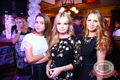 Serebro, 4 ноября 2015 - Ресторан «Максимилианс» Екатеринбург - 19