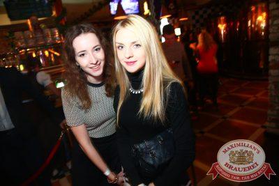 Serebro, 4 ноября 2015 - Ресторан «Максимилианс» Екатеринбург - 20
