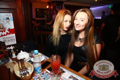 Serebro, 4 ноября 2015 - Ресторан «Максимилианс» Екатеринбург - 23