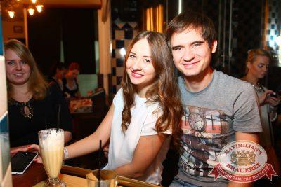Serebro, 4 ноября 2015 - Ресторан «Максимилианс» Екатеринбург - 25