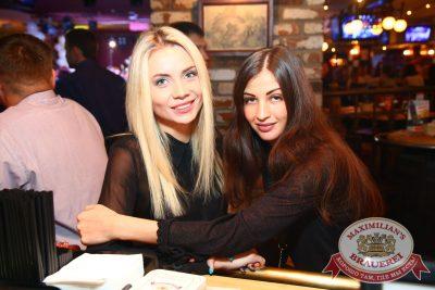 Serebro, 4 ноября 2015 - Ресторан «Максимилианс» Екатеринбург - 27