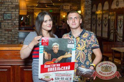 Константин Никольский, 26 мая 2016 - Ресторан «Максимилианс» Екатеринбург - 04