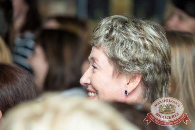 Константин Никольский, 26 мая 2016 - Ресторан «Максимилианс» Екатеринбург - 16