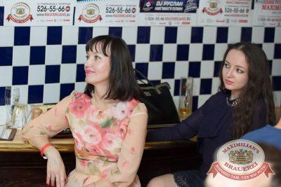 Константин Никольский, 26 мая 2016 - Ресторан «Максимилианс» Екатеринбург - 17