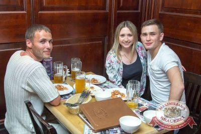 Константин Никольский, 26 мая 2016 - Ресторан «Максимилианс» Екатеринбург - 26