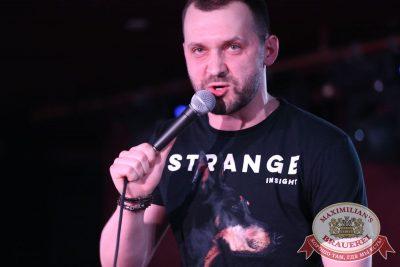 Руслан Белый, 12 мая 2016 - Ресторан «Максимилианс» Екатеринбург - 01