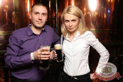 Руслан Белый, 12 мая 2016 - Ресторан «Максимилианс» Екатеринбург - 05