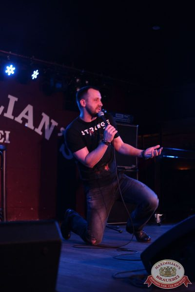 Руслан Белый, 12 мая 2016 - Ресторан «Максимилианс» Екатеринбург - 08