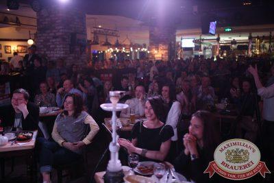 Руслан Белый, 12 мая 2016 - Ресторан «Максимилианс» Екатеринбург - 11