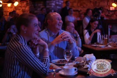 Руслан Белый, 12 мая 2016 - Ресторан «Максимилианс» Екатеринбург - 12
