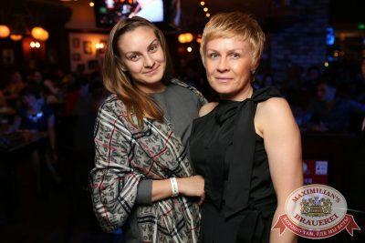 Руслан Белый, 12 мая 2016 - Ресторан «Максимилианс» Екатеринбург - 16