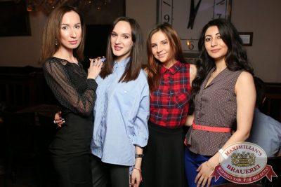 Руслан Белый, 12 мая 2016 - Ресторан «Максимилианс» Екатеринбург - 17