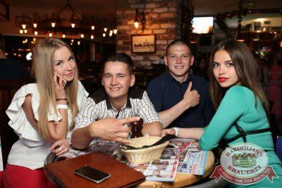 Руслан Белый, 12 мая 2016 - Ресторан «Максимилианс» Екатеринбург - 18