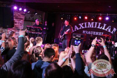 Смысловые Галлюцинации, 18 мая 2016 - Ресторан «Максимилианс» Екатеринбург - 03
