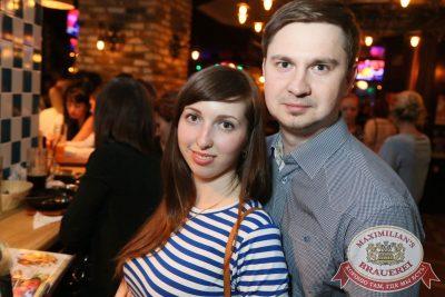Смысловые Галлюцинации, 18 мая 2016 - Ресторан «Максимилианс» Екатеринбург - 04