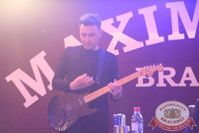 Смысловые Галлюцинации, 18 мая 2016 - Ресторан «Максимилианс» Екатеринбург - 11