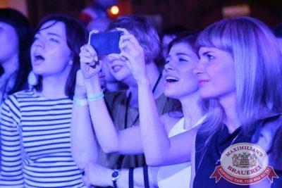 Смысловые Галлюцинации, 18 мая 2016 - Ресторан «Максимилианс» Екатеринбург - 15