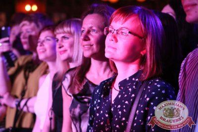 Смысловые Галлюцинации, 18 мая 2016 - Ресторан «Максимилианс» Екатеринбург - 16