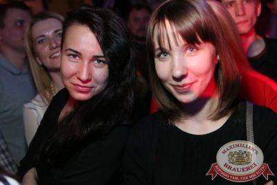 Смысловые Галлюцинации, 18 мая 2016 - Ресторан «Максимилианс» Екатеринбург - 19