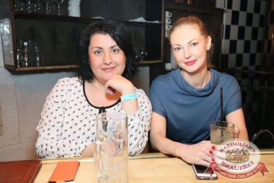 Смысловые Галлюцинации, 18 мая 2016 - Ресторан «Максимилианс» Екатеринбург - 22