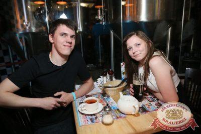Смысловые Галлюцинации, 18 мая 2016 - Ресторан «Максимилианс» Екатеринбург - 25