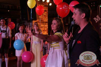 День именинника, 28 мая 2016 - Ресторан «Максимилианс» Екатеринбург - 02