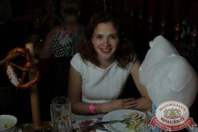 День именинника, 28 мая 2016 - Ресторан «Максимилианс» Екатеринбург - 06