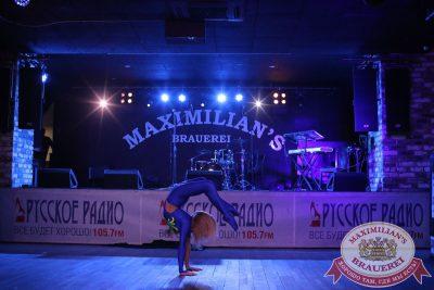 День именинника, 28 мая 2016 - Ресторан «Максимилианс» Екатеринбург - 07