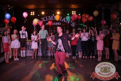День именинника, 28 мая 2016 - Ресторан «Максимилианс» Екатеринбург - 08
